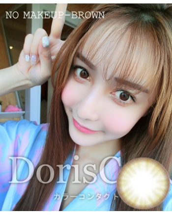 DorisCon No Makeup素顏系列