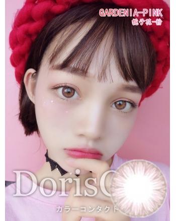 DorisCon 梔子花(矽水凝膠)
