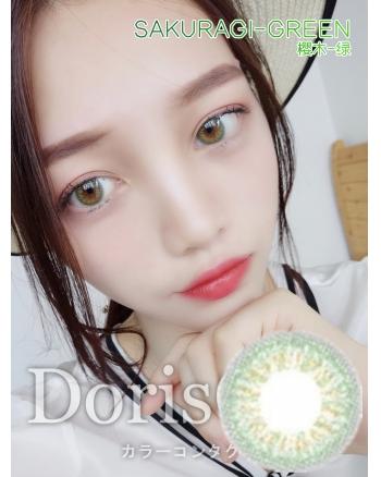 DorisCon 櫻木系列(矽水凝膠)
