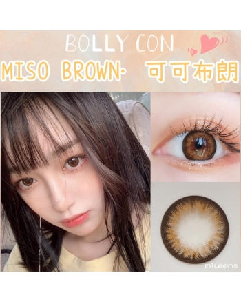 Bollycon Miso Brown 可可布朗(矽水凝膠)