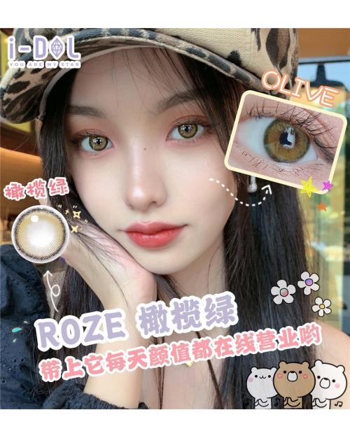 I-DOL Roze (矽水凝膠)