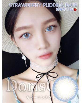 DorisCon 草莓布丁系列(矽水凝膠)