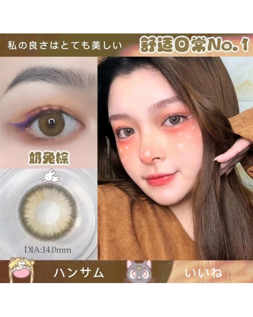 OVOLOOK 奶兔
