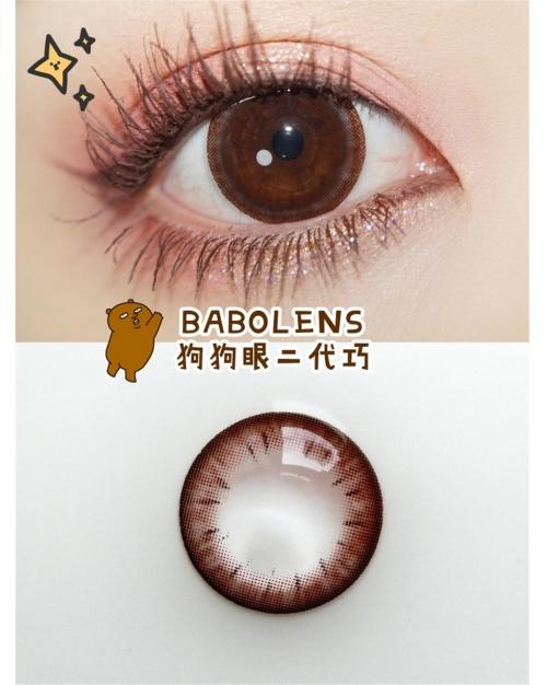 BABOLENS 狗狗眼二代(矽水凝膠)