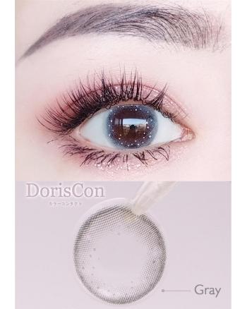 DorisCon 流星雨系列(矽水凝膠)
