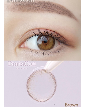 DorisCon 螢火蟲系列(矽水凝膠)