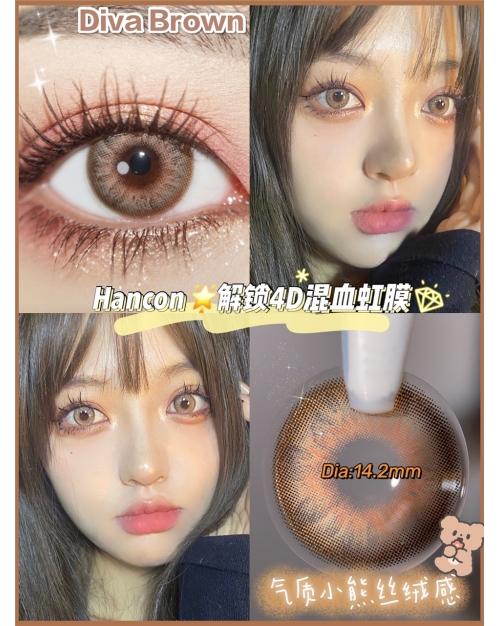 HANCON韓視 Diva(矽水凝膠)