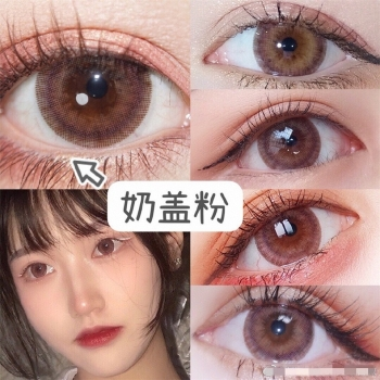 OVOLOOK 奶蓋